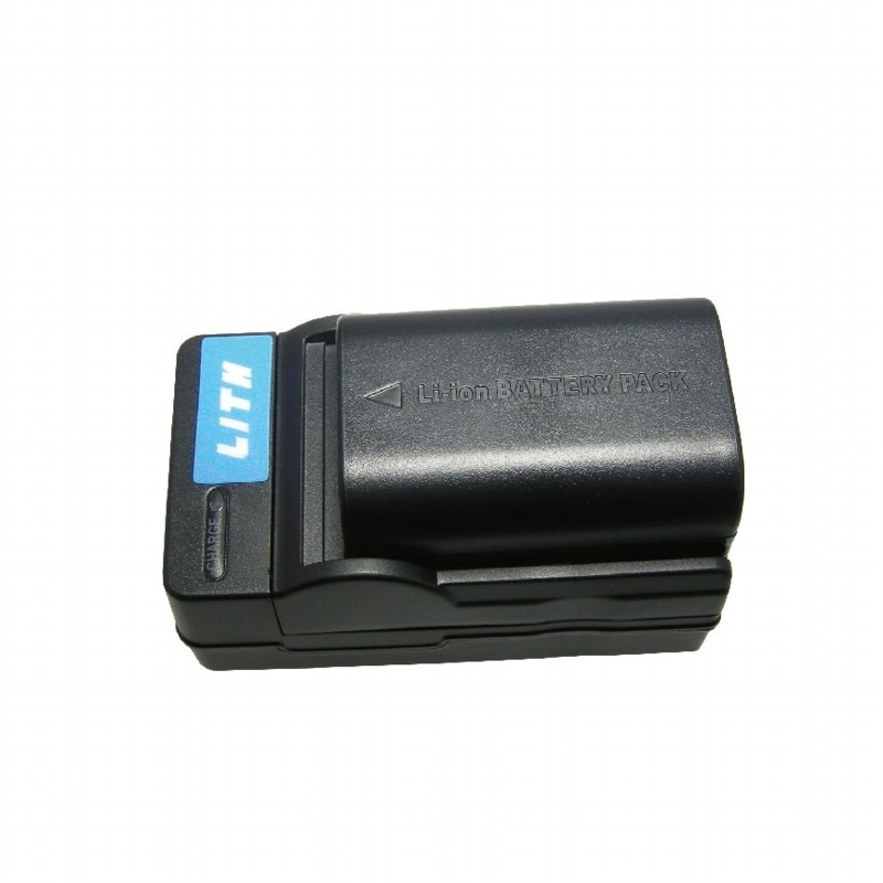 TL-LC DV battery Charger